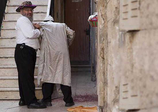 لباس یهودیان
