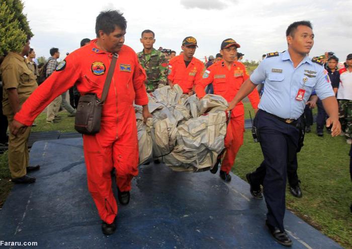 (تصاویر) اشیاء پیداشده از هواپیمای گمشده