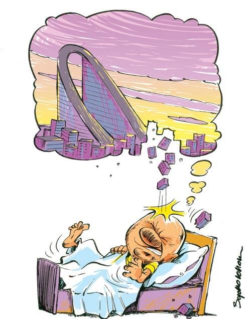 (کاریکاتور) شهر رویایی پدیده!