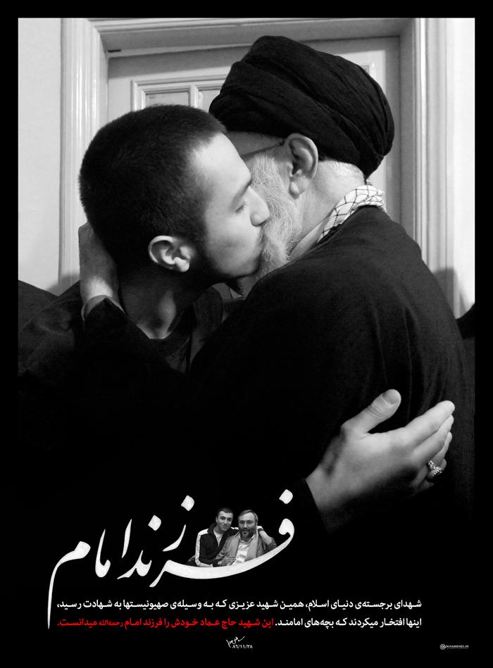 (تصاویر) جهاد مغنیه در حضور رهبرانقلاب