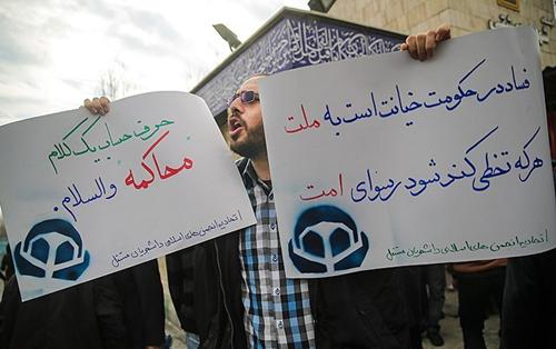(تصاویر) تجمع در حمایت از محاکمه مهدی هاشمی