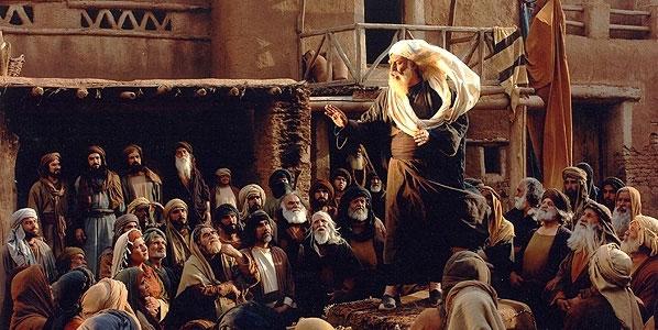 اعتراض شدید الازهر به فیلم محمد(ص) مجیدی