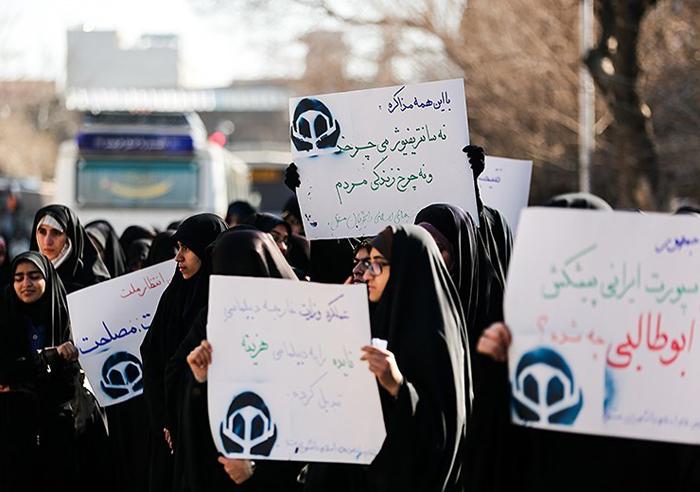 (تصاویر) تجمع اعتراضی مقابل وزارتخارجه
