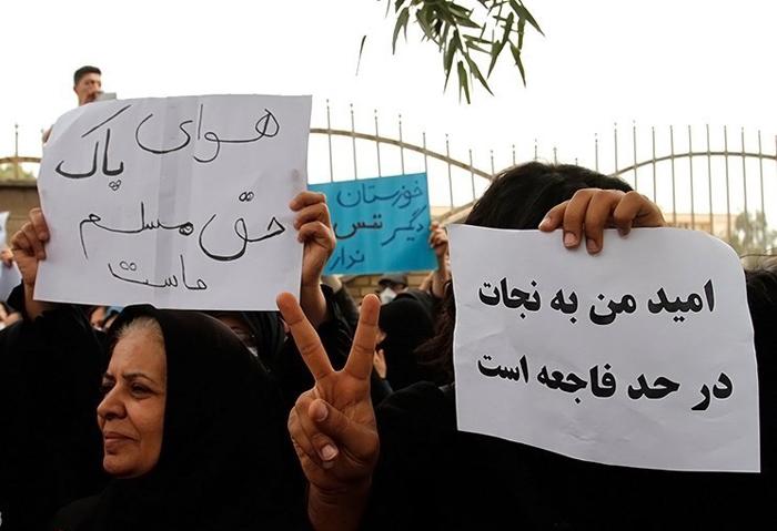 (تصاویر) تجمع مردم اهواز مقابل استاندرای