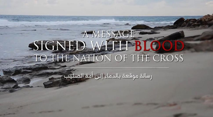 کشتار مسیحیان مصری به دست داعش در لیبی