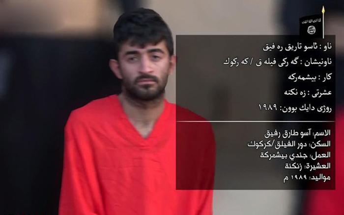 (تصاویر) داعش 21پیشمرگ را در خیابان گرداند