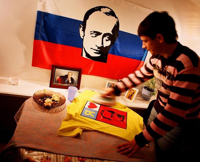 (تصاویر) کلوپ هوادارن نوجوان پوتین