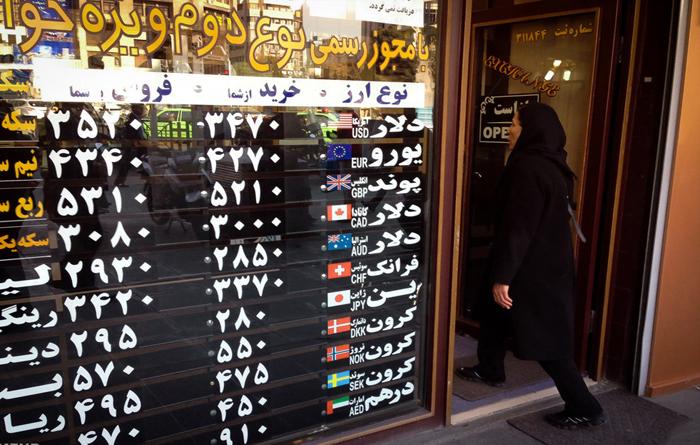 قیمت خرید سکه در بازار تهران