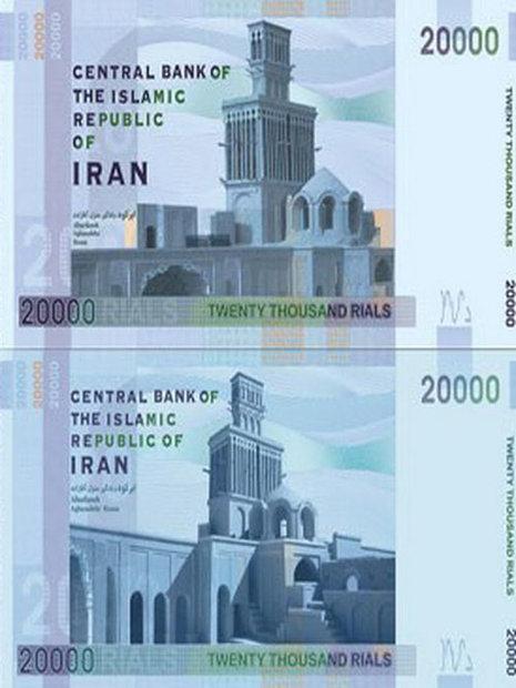 راهی برای اثبات ایرانیبودن بادگیرها