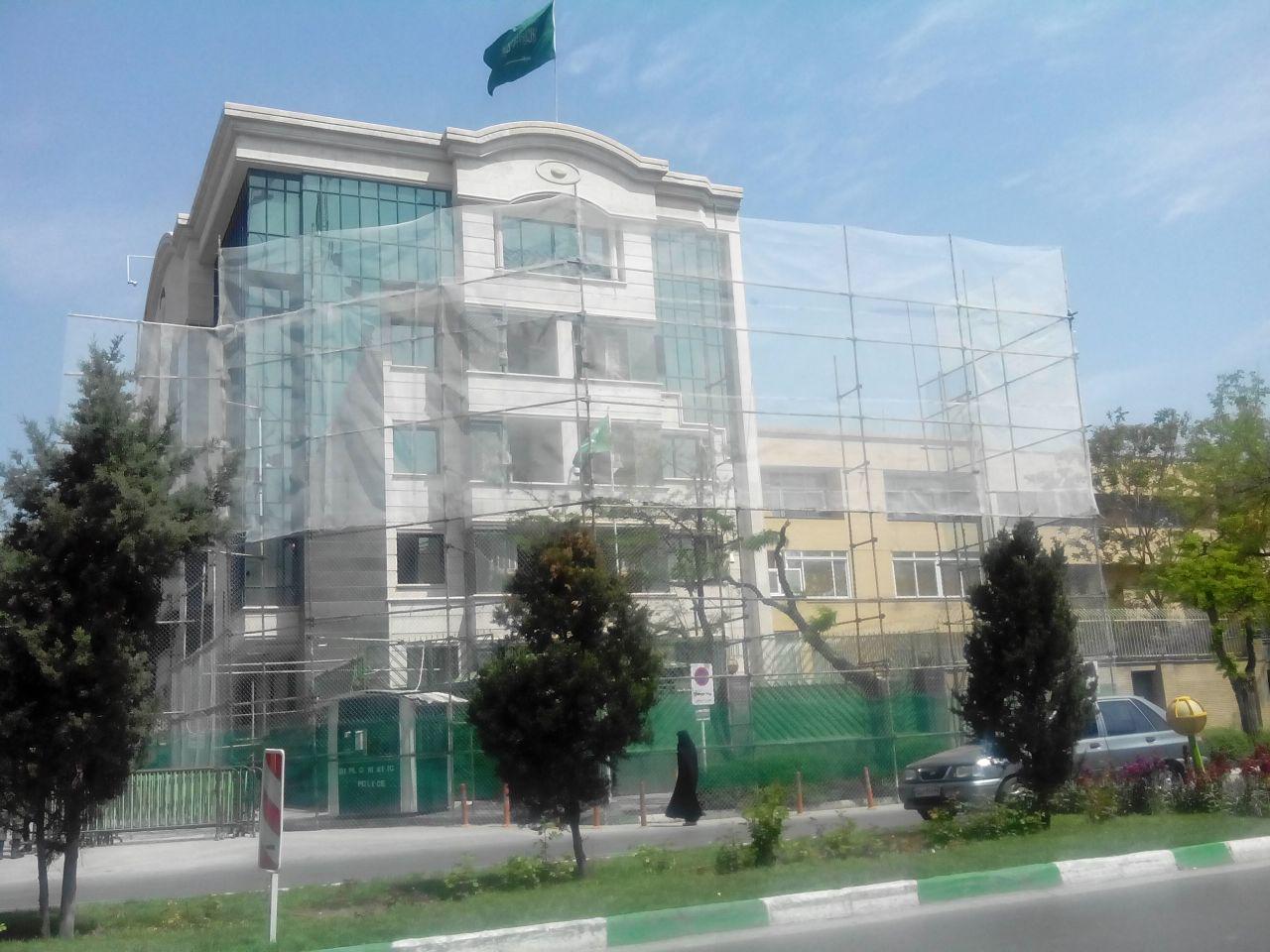 (تصویر) حصار بندی کنسولگری عربستان در مشهد!