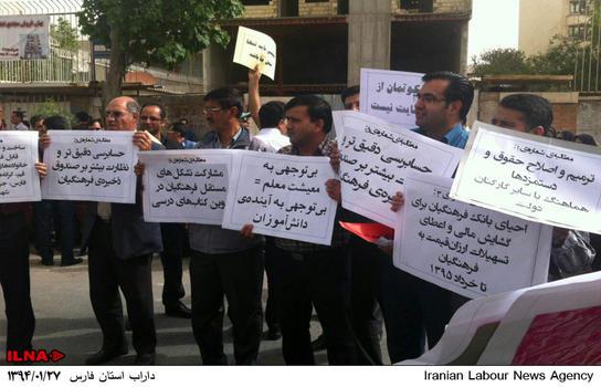 هزاران معلم تجمع سکوت برگزار کردند