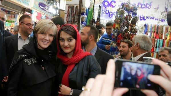 (تصاویر) وزیر خارجه استرالیا در بازار تجریش