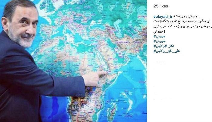 واکنش ولایتی به قطع رابطه جیبوتی با ایران
