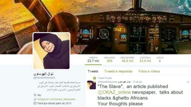 زن عربستانی که هدف نفرت پراکنی است