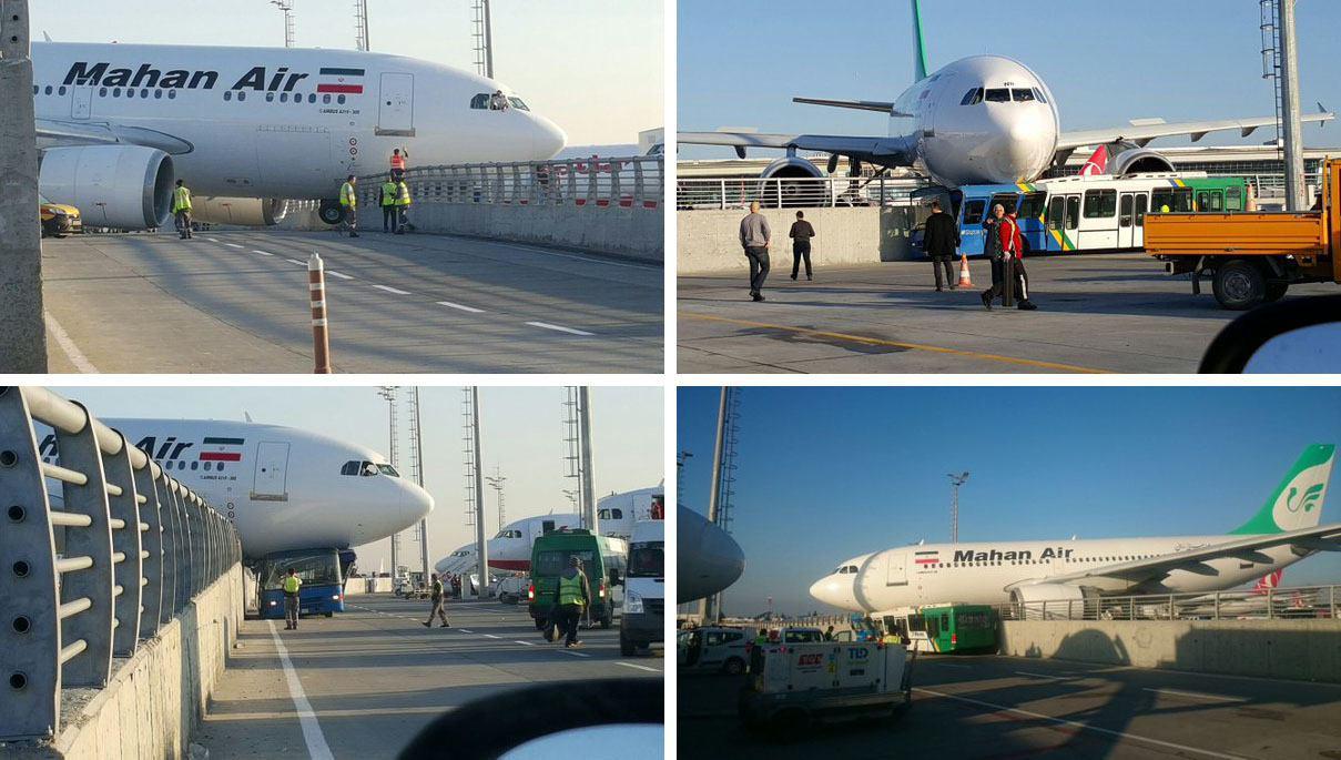 سانحه برای هواپیمای ایرانی در استانبول