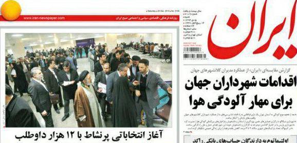 جدال روزنامه ای دولت و شهرداری بر سر آلودگی هوا +(تصویر)
