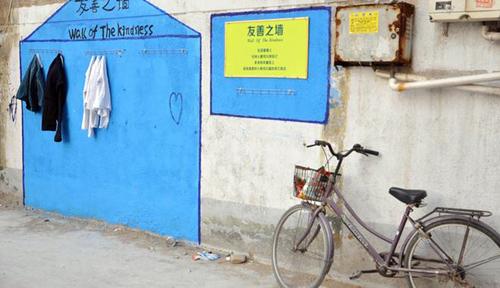 (تصاویر) دیوار مهربانی به چین رسید