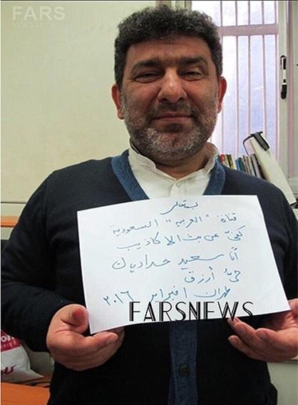 واکنش حدادیان به بپخش تصاویر سوریه و شایعه شهادت