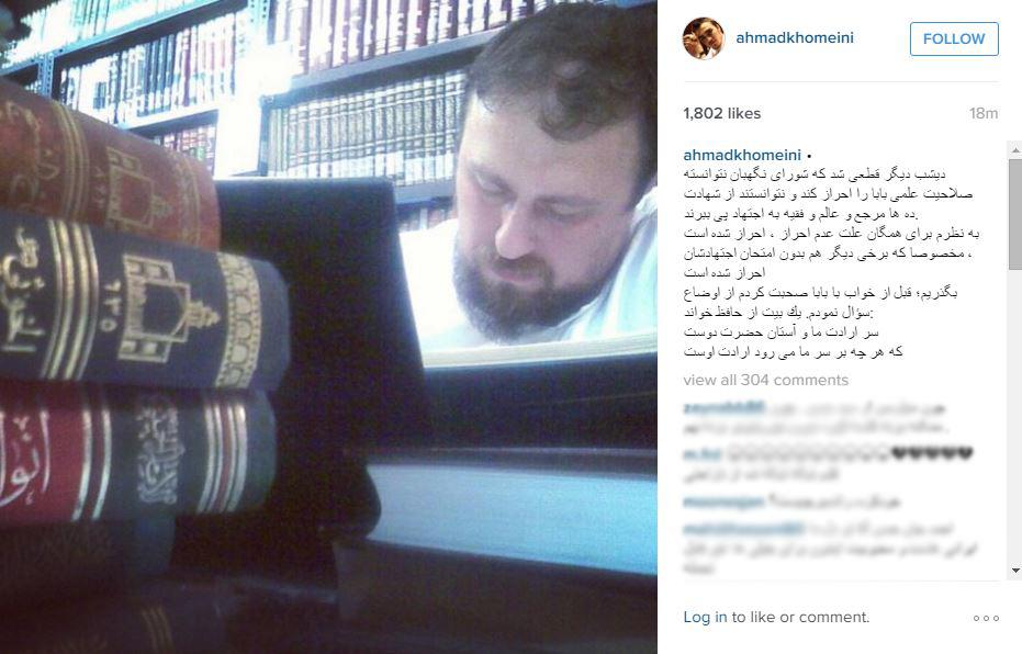 تأیید و رد شدههای خبرگان/ تائید صلاحیت 45 درصد داوطلبان خبرگان