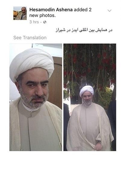 حسام الدین آشنا دوباره لباس روحانیت به تن کرد+ (تصاویر)