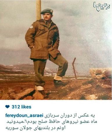 (تصویر) سربازی خواننده ایرانی در سوریه
