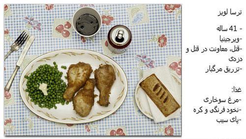 (تصاویر) آخرین غذای 12 محکوم به اعدام