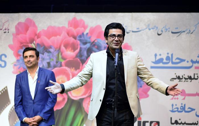 (تصاویر) پانزدهمین جشن سینمایی حافظ