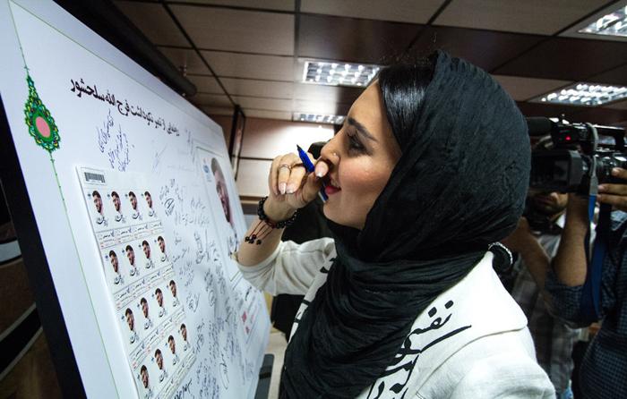 (تصاویر) مراسم نکوداشت فرجالله سلحشور