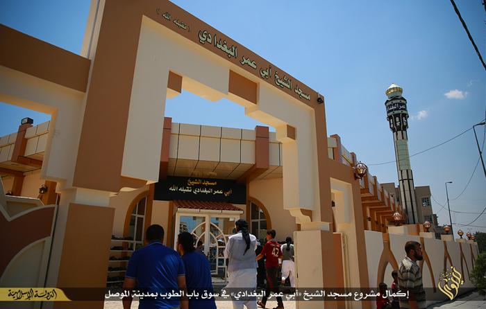 (تصاویر) افتتاح مسجد ابوبکر بغدادی در موصل