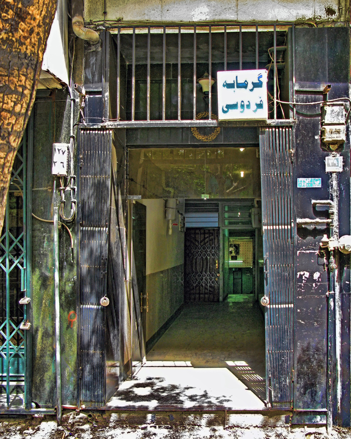 (تصاویر) گزارش گاردین از مرگ تهران قدیم