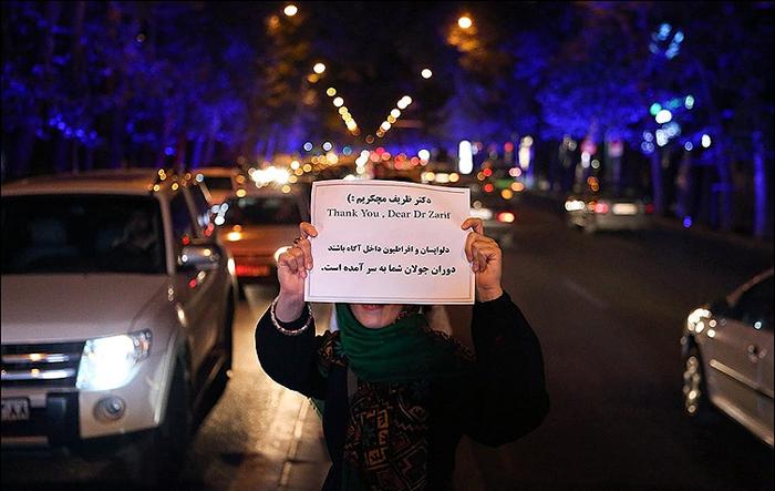 (تصاویر) جشن توافق هستهای در تهران
