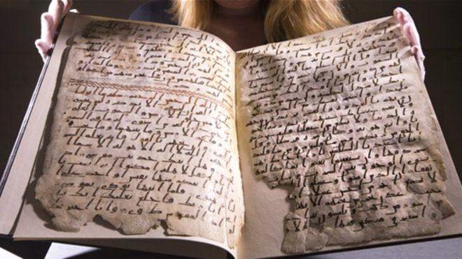 کشف قرآنی که احتمالا