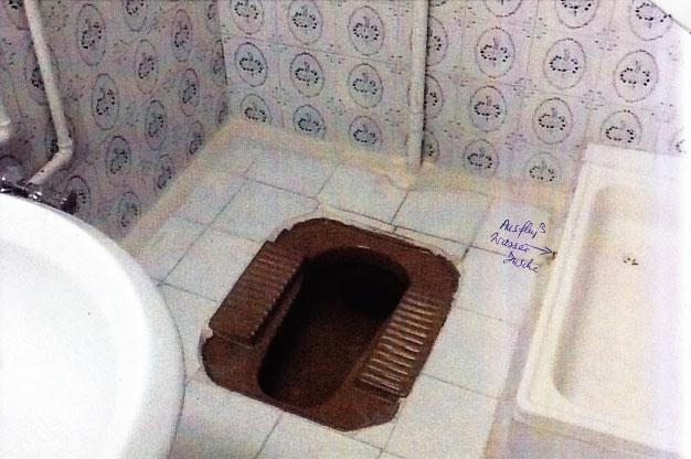 روایت خارجیها از توالت و حمامهای ایرانی