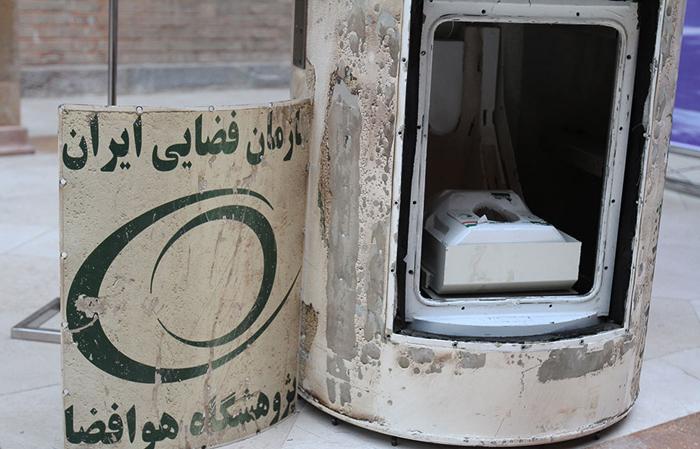(تصاویر) اولین فضاپیمای سرنشیندار ایرانی