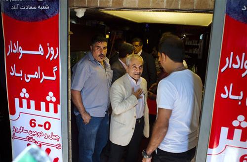 هواداران پرسپولیس عکس پرسپولیس اخبار پرسپولیس 6 تایی ها