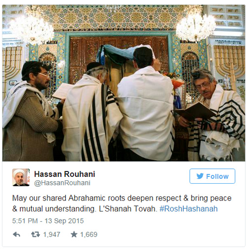 تبریک توئیتری روحانی به یهودیان