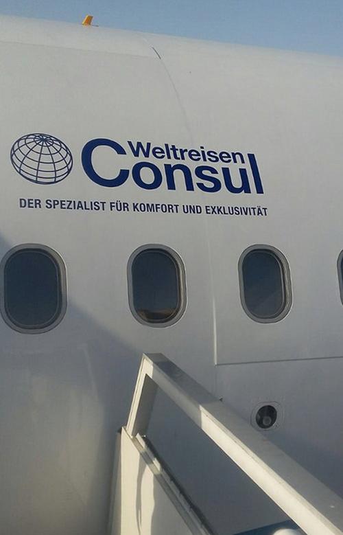 فرود اولین پرواز فول چارتر گردشگران؛ پولدارهای آلمانی میهمان ایران