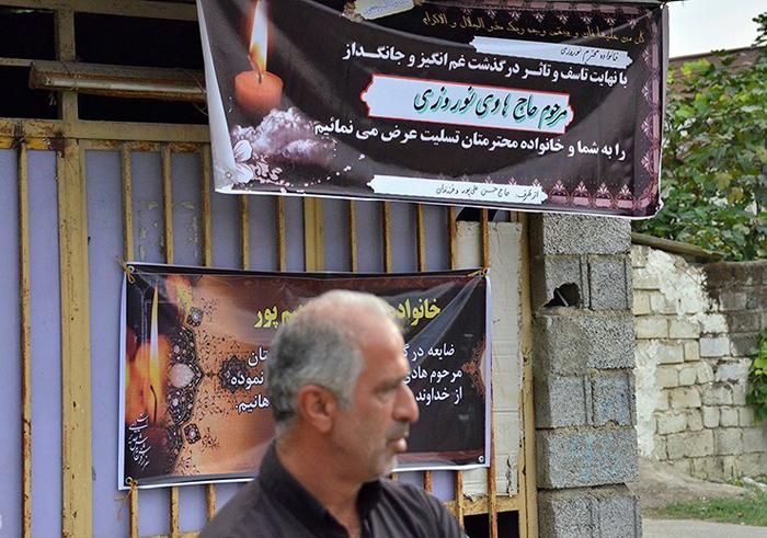 (تصاویر) حال و هوای خانه پدری هادی نوروزی