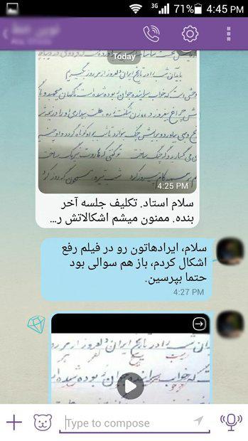 چگونه با تلگرام پولدار شویم؟