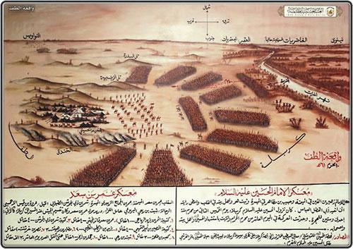 (تصویر) آرایش یاران امام حسین(ع) و سپاه یزید