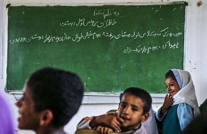 (تصاویر) مخروبههای به اسم مدرسه