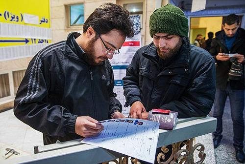 (تصاویر) صدور ویزای کربلا برای زائران ایرانی