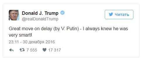 تمجید ترامپ از واکنش پوتین به اوباما: