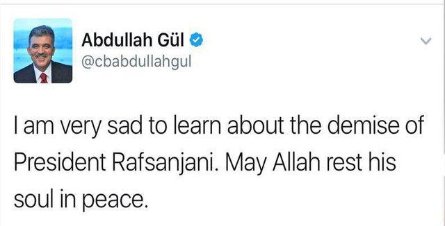 آیت الله هاشمی رفسنجانی درگذشت