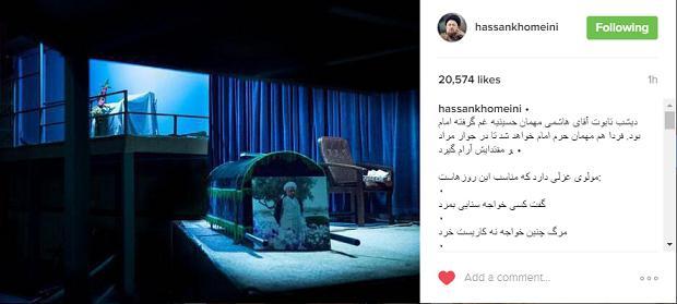 دلنوشته سیدحسن خمینی از شب غمزدهای که تابوت هاشمی مهمان جماران بود