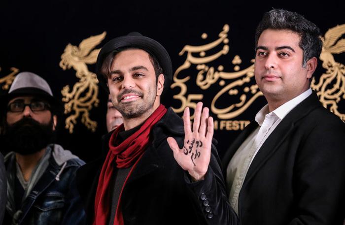 (تصاویر) میهمانان روز نهم جشنواره فجر