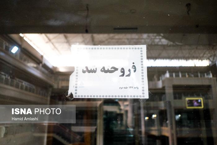 (تصاویر) اسکان کسبه پلاسکو در ساختمان نور