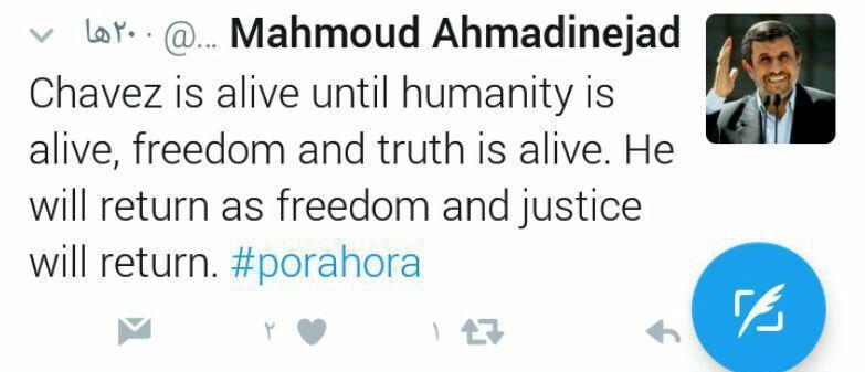(عکس) توییت عجیب احمدینژاد درباره هوگو چاوز