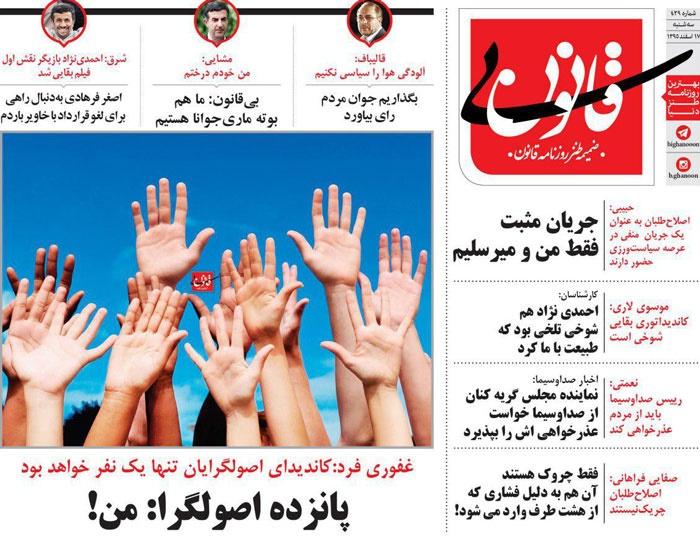 (طنز) اصغر فرهادی دنبال احمدینژاد!