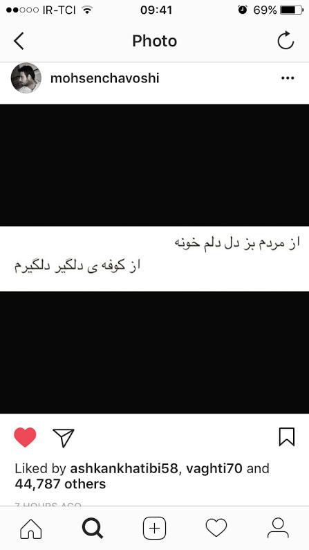 طعنه خبرساز احسان علیخانی